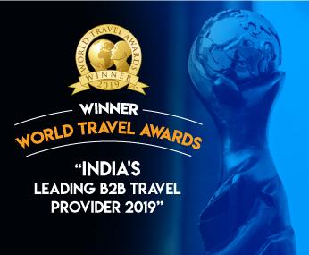 RezLive com - An Award Winning B2B Global Reservation System by